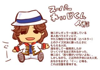 utapri_0501_sp_reiji03.jpg